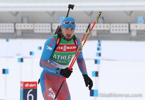 Юношеские зимние олимпийские игры 2016 лиллехаммер норвегия