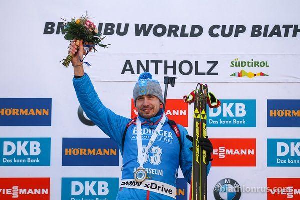 Шипулин победил в особой гонке наэтапе Кубка мира вАнтхольце
