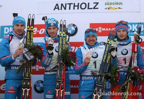 Германия выиграла мужскую эстафету вАнтхольце, Российская Федерация - 3-я