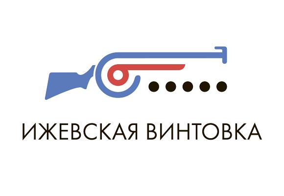 «Ижевская винтовка-2017» пройдет вУдмуртии с17 по23декабря